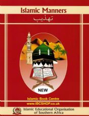 Tahdhib Islamic Manners, CHILD TO LEARN ISLAMIC TEACHING BOOK FOR MADRASAH